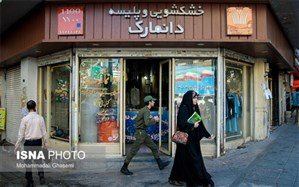 از اُتوی پرچم ملی تا لباس مصدق در نخستین خشکشویی ایران