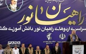 کاظمی: راهیان نور  بهترین ابزار برای انتقال ارزشهای دفاع مقدس به نسل جدید است