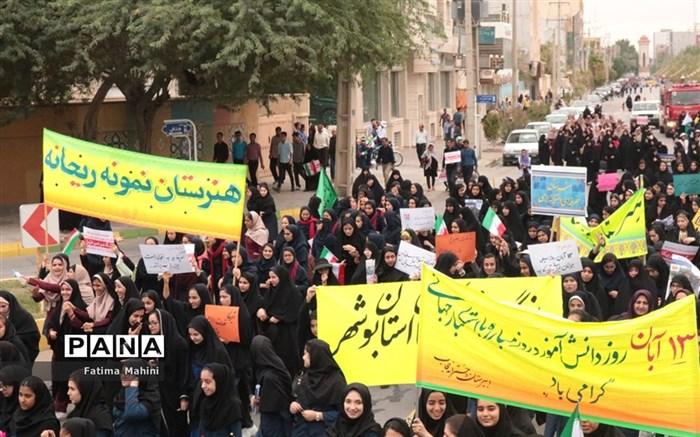 راهپیمایی  روز 13 آبان در بوشهر-3