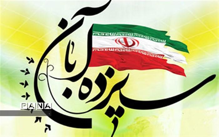 تدارک حضور پر شور دانش آموزان در یوم الله  13 ابان