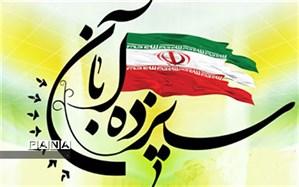 تدارک حضور پرشور دانشآموز خراسان شمالی در مراسم یوم الله 13 آبان