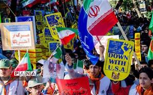فراخوان شورای هماهنگی تبلیغات اسلامی خراسان شمالی برای حضوردر راهپیمایی یوم  الله 13 آبان