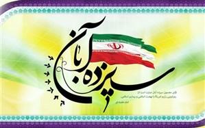 مسیرهای راهپیمایی یوم الله سیزدهم آبان در استان البرز اعلام شد