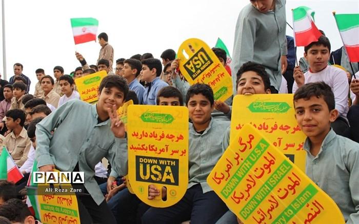 راهپیمایی  روز 13 آبان در بوشهر