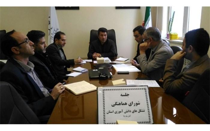 جلسه شورای هماهنگی تشکل های دانش آموزی استان اردبیل