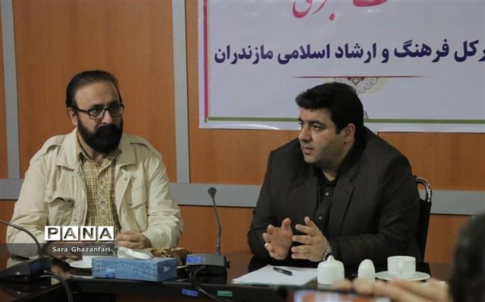 نشست خبری مدیرکل فرهنگ و ارشاد مازندران