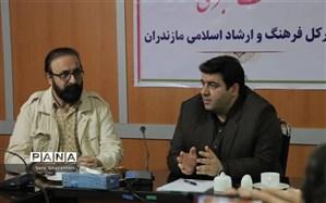 نمایشگاه کتاب و مطبوعات مازندران از 26 آبان آغاز میشود
