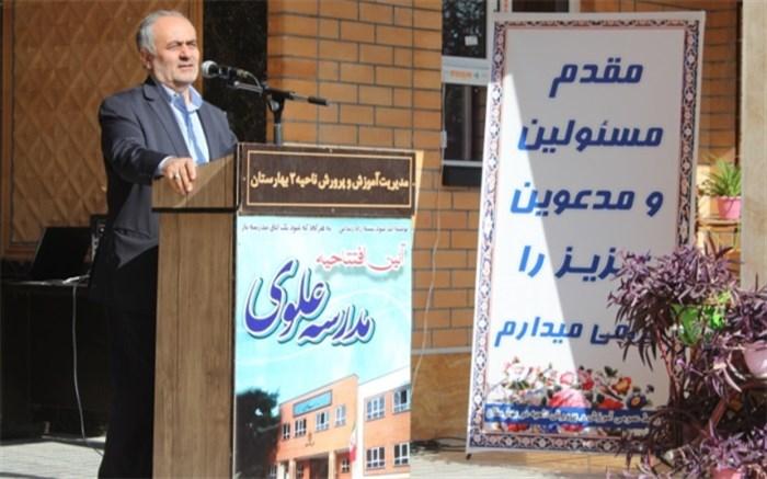 مدیر بنیاد علوی افتتاح مدرسه در بهارستان