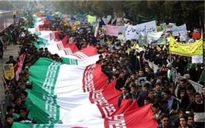 اعلام مسیرهای راهپیمایی یوم الله ۱۳ آبان در بیش از 50 نقطه مختلف در سیستان و بلوچستان