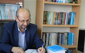 برگزاری بیست چهارمین دوره مسابقات سراسری  قرآن و عترت دانشگاه آزاد اسلامی