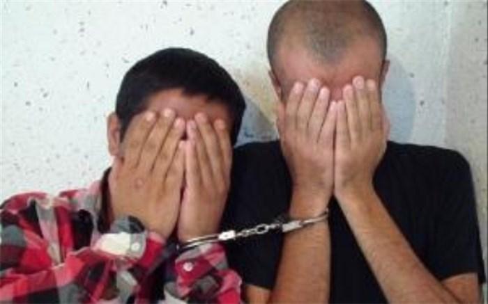 دستگیری گروگانگیران