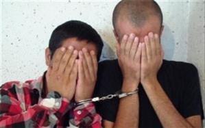 دستگیری گروگانگیران پسر 17 ساله در البرز