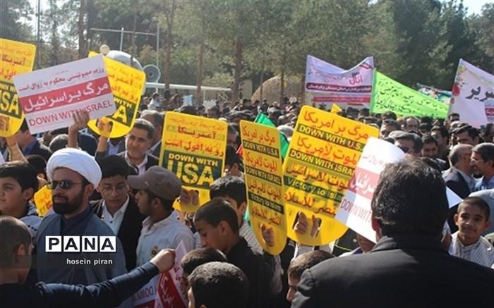حضور پرشور دانش آموزان زاهدانی در راهپیمایی 13 آبان