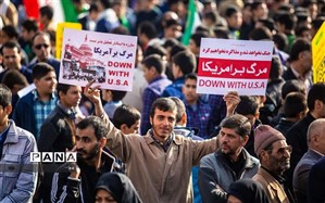 راهپیمایی ۱۳ آبان در لرستان آغاز شد