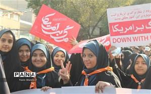 بیانیه تشکلهای دانشآموزی به مناسبت 13 آبان