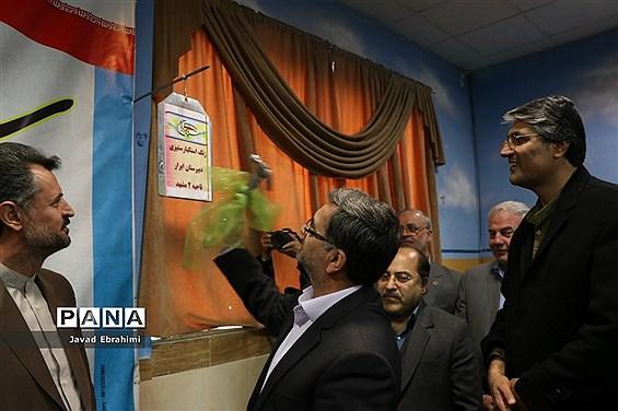 نواختن زنگ استکبار ستیزی در آموزشگاه ابرار مشهد