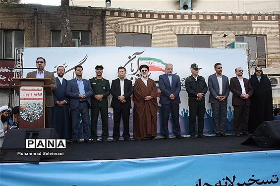 راهپیمایی 13 آبان در شهرری