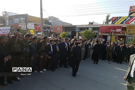 برگزاری راهپیمایی 13 آبان در شهرستان سرپل ذهاب