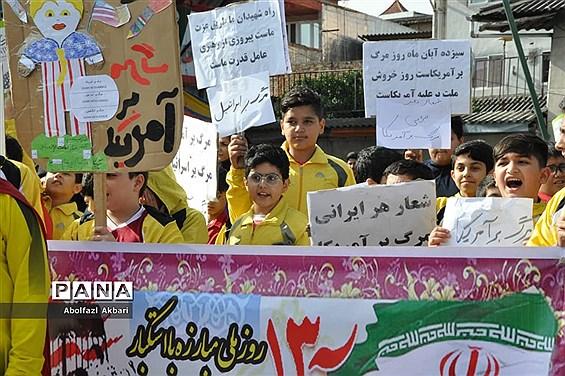 راهپیمایی روز 13 آبان در مرکز مازندران