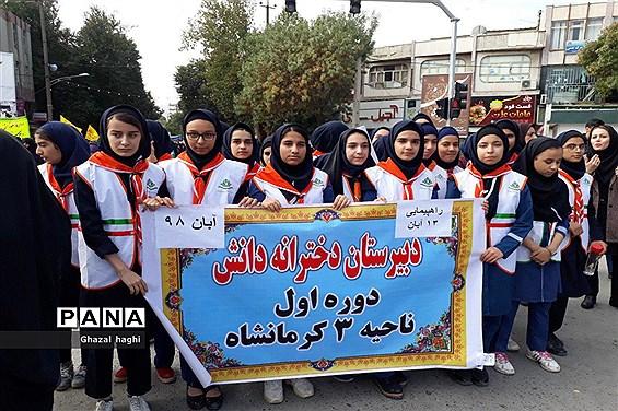 حضور تشکل پیشتازان در راهپیمایی 13 آبان
