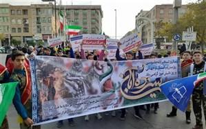بیانیه دانش آموزان بسیجی استان تهران به مناسبت ۱۳ آبان