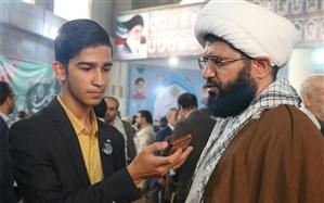 دانشآموزان خودشان را با آرمان های اسلام و انقلاب اسلامی بسازند