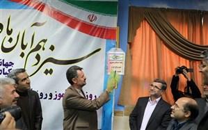 خدابنده: یوم الله 13 آبان نقطه عطف و سرمنشاء تحولات اساسی در ایران است