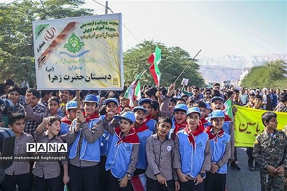 راهپیمایی 13 آبان در لامرد