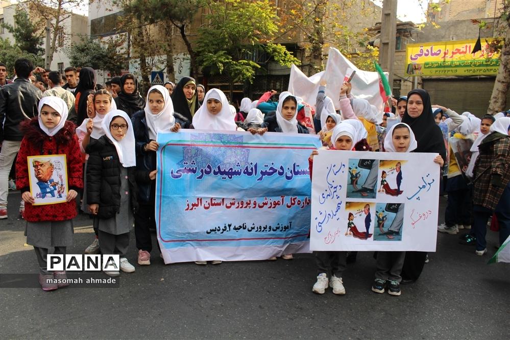 راهپیمایی یوم  الله 13 آبان ماه در البرز