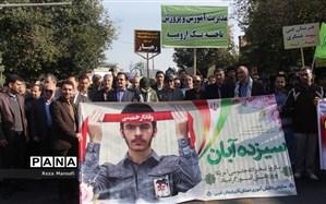 راهپیمایی 13 آبان با حضور پرشور دانش آموزان و فرهنگیان آذربایجان غربی برگزار شد