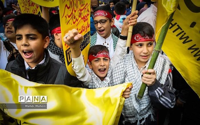 راهپیمایی یوم الله ۱۳ آبان  (2)