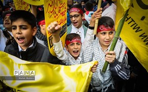 قرائت قطعنامه روز ملی مبارزه با استکبار جهانی