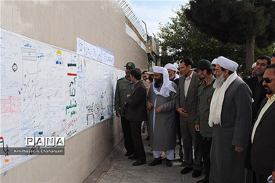 برگزاری راهپیمایی روز 13 آبان در شهرستان تایباد