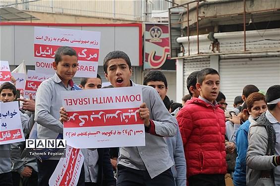 برگزاری مراسم راهپیمایی 13 آبان در شهرستان قدس