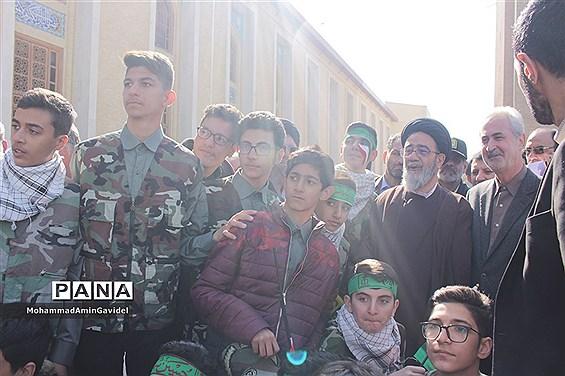 راهپیمایی 13 آبان در تبریز