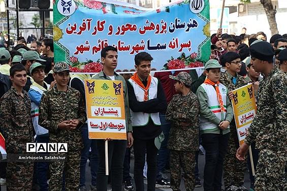 راهپیمایی روز 13 آبان در قائمشهر