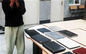 سارق اموال دانشجویان علامه و تربیتمدرس دستگیر شد +عکس