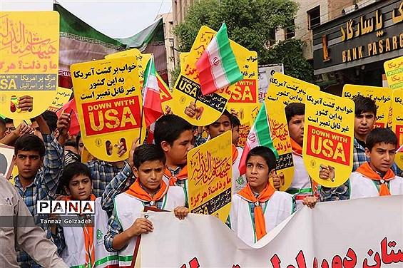 راهپیمایی 13 آبان در اهواز