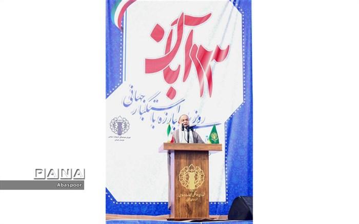 نماینده  ولی فقیه در یوم الله 13 آبان