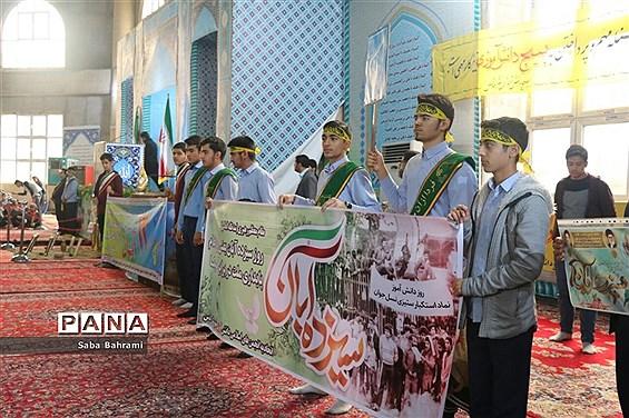 برگزاری مراسم گرامیداشت روز دانشآموز در شهرستان قدس