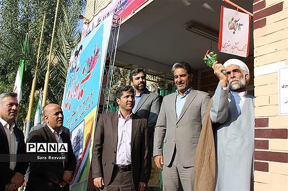 نواخته شدن زنگ استکبار ستیزی در شهرستان اسلامشهر