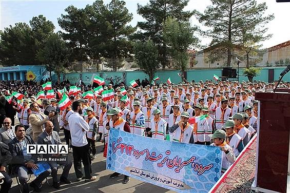 راهپیمایی روز ملی مبارزه با استکبار جهانی درشهرستان اسلامشهر