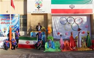 مدیرکل آموزشوپرورش فارس خبر داد: مشارکت 400 هزارنفری دانش آموزان فارس در المپیاد ورزشی درون مدرسهای