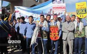 شرکت  دانش آموزان دبیرستان شهید صدوقی در راهپیمایی یوم الله13 آبان