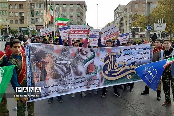 حضور دانشآموزان بسیجی استان تهران در راهپیمایی 13 آبان