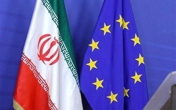تاکید مجدد اتحادیه اروپا بر لزوم پایبندی ایران به برجام