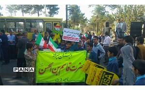 یک دانش آموز یزدی : هرگز زیر بار ظلم نمی رویم و ذلت نمی پذیریم