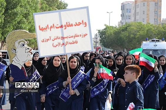راهپیمایی روز 13 آبان در بوشهر ( 1 )