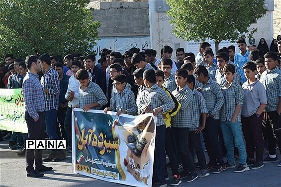 راهپیمایی 13ابان در گلهدار