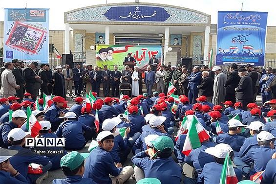 راهپیمایی ۱۳ آبان در شهرستان بهارستان